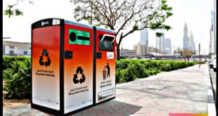 تعرف على التقنيات الحديثة لجمع القمامة