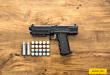 مواصفات جديدة للمسدسات لم تشاهدها من قبل