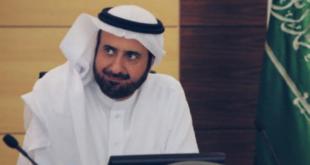 تصريح عن وزير الصحة السعودي