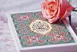 الحكمة من حفظ القرآن الكريم و فضائله