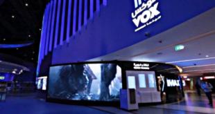 أماكن دور السينما فوكس في الرياض