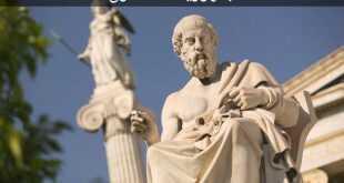رواية جمهورية افلاطون