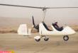 الطائرات الشراعية السعودية