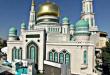 تلاوة القرآن الكريم على مدار الساعة في مسجد موسكو الكبير