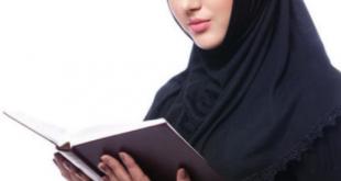 حكم قراءة القرآن بدون حجاب