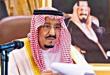 أخبار عن ساعات الحظر في المملكة و أمر من الملك بخصوص رواتب موظفي القطاع الخاص