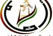 بلدية محافظة أضم تكثف جهودها و توظف أشخاص للتعقيم المستمر
