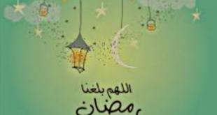 الإفطار في رمضان بسبب كورونا