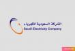 تقسيط 50 % من فواتير الكهرباء في المملكة