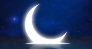 المحكمة العليا في المملكة تطلب من المواطنين تحري رؤية هلال عيد الفطر