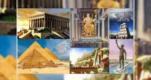 عجائب الدنيا السبع قديما وحديثا