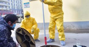 اختبار كورونا في الصرف الصحي في اليابان