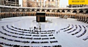 السعودية تصدر قرار بعودة الحج لكن بأعداد محدودة جداً