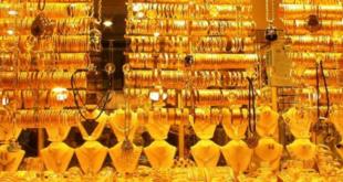 أسعار الذهب 14\7\2020