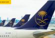 ماذا عن عودة رحلات الطيران الدولي في السعودية؟