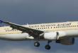 مبادرة جديدة للخطوط الجوية السعودية لتسهيل إجراءات السفر