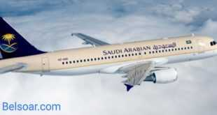 الرحلات الجوية السعودية معلقة حتى إشعار آخر