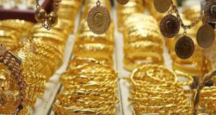 الذهب اليوم 11\9\2020