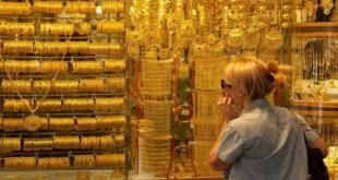 اسعار الذهب اليوم 13\9\2020