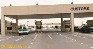 فتح المنافذ الحدودية و رحلات الطيران الخارجية في المملكة