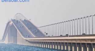 توافر خدمة الدفع الالكتروني بجسر الملك فهد