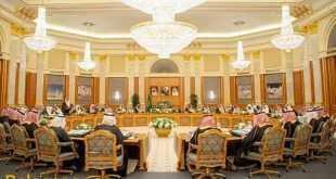 مجلس الوزراء السعودي يصدر قرارات جديدة
