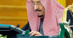 العاهل السعودي يصدر العديد من الاوامر الملكية