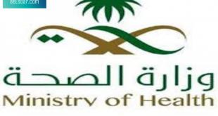 وزارة الصحة السعودية تنصح بلقاح الانفلونزا الموسمية