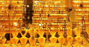 الذهب اليوم 3\10\2020