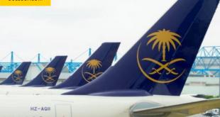 الإعلان عن الرحلات الدولية للخطوط الجوية السعودية
