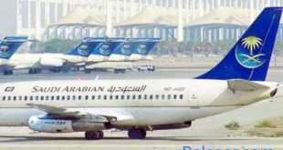 الخطوط الجوية السعودية تستأنف الرحلات الدولية
