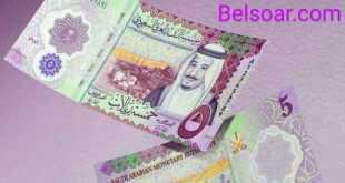 عملة سعودية جديدة مصنوعة من البوليمير