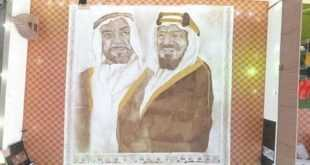 """السعودية : اكبر لوحة فنية من القهوة تدخل """"غينيس"""""""