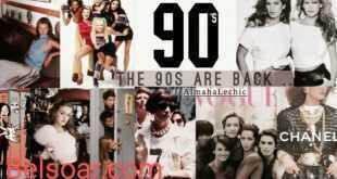 عودة موضة التسعينات