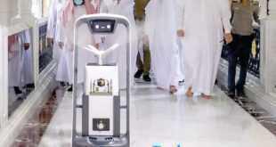 روبوت الحرم المكي الذكي