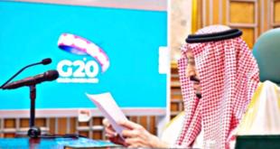 ختام قمة مجموعة العشرين