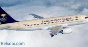 توضيحات من الخطوط الجوية السعودية