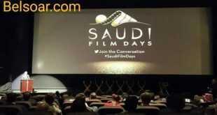 السعودية الأكبر ربحاً في منطقة الشرق الأوسط في سوق السينما 2020